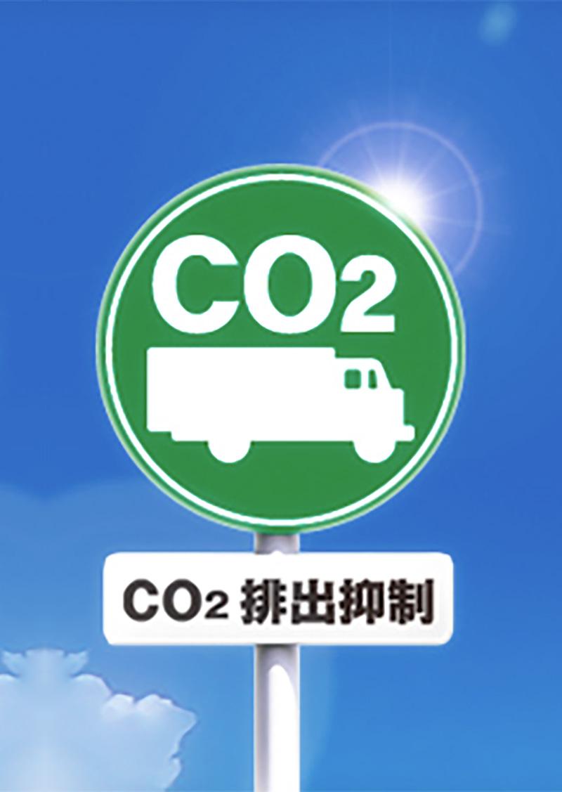 グリーン・エコプロジェクトロゴ